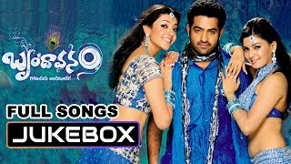 Brindavanam Telugu Movie Songs Jukebox || Jr.Ntr, Kajal Agarwal, Samantha