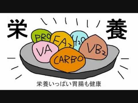 かんじてごらん4 - YouTube