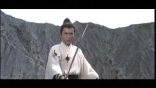 1971《飛龍山》(The Fly Dragon Mountain )預告片