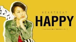【再UP!!】 Heartbeatと書いて、読み方はハービー! デザイン&ムービー ...