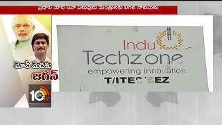 YS Jagan InduTech Zone case : Mauritius drags India to ICJ   Delhi   10TV