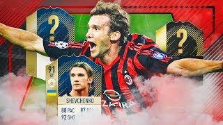 LA MEJOR PLANTILLA DE ITALIA CON 3 INFILTRADOS | FIFA 18