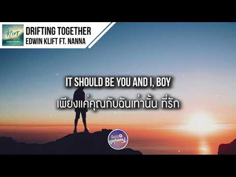 แปลเพลง Drifting Together - Edwin Klift ft. Nanna