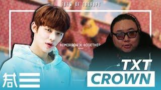 "The Kulture Study: TXT ""Crown"" MV"