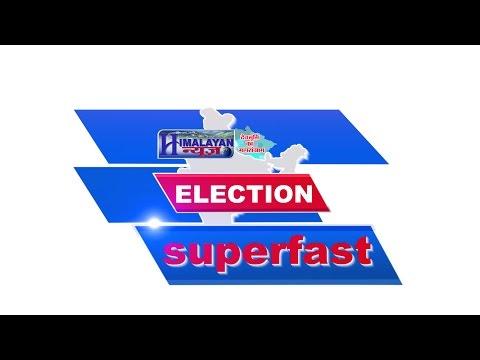 यूपी में किसकी होगी चौथी बाजी ? वोटिंग की तैयारियां कैसी ? Election Superfast