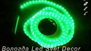 Лента светодиодная rgb с контроллером 4 rf(, 2010-10-05T20:41:36.000Z)