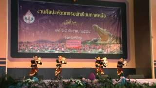 นาฏศิลป์ไทยสร้างสรรค์ ทร..MPG