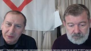 Вячеслав Мальцев.Реакция полиции на митинг Навального. ПЛОХИЕ НОВОСТИ в 21.00 29/03/2017
