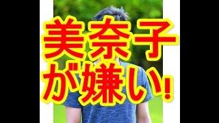ビッグダディこと 林下清志の次男・熱志(あつし)さんが、 初著書『ハ...