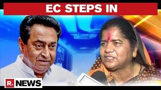 Election Commission Seeks Detailed Report On Kamal Nath's Remarks Against BJP Leader