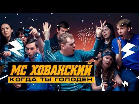 лучшие российские песни 2017