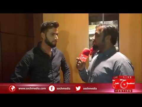 Imaad Waseem (Pakistani Batsman) with Ijaz Ahmad (Soch TV)