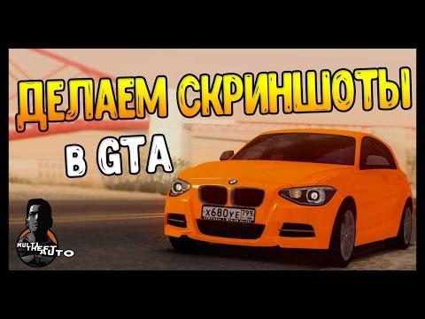 Видео Fun в казино вулкан