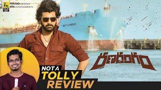 Ranarangam Telugu Movie Review By Hriday Ranjan | Not A Tolly Review