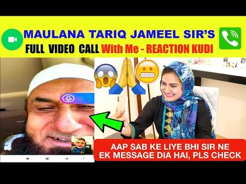 CALL with Maulana Tariq Jamil Sahab - Maulana Tariq Jameel Video Call - Reaction Kudi