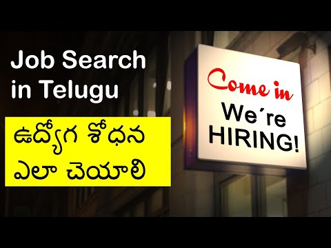 How to Find a Job Online | Job Search in Telugu 🧐
