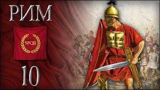 Третья Пуническая война [Europa Universalis IV] РИМ (Мод Imperium Universalis) №10