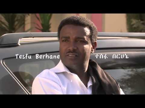 Hello Ethiopia! Amharic movie