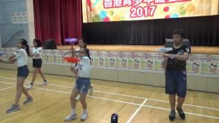 香港青少年雜耍盃2017 小學團體 3 陽光小孩