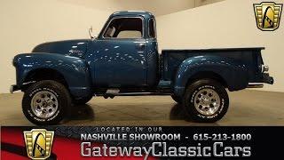 1950 Chevrolet 3100 5-window 4x4 #255 ,Gateway Classic Cars-Nashville