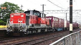 JR貨物 山陰本線迂回貨物列車 運転7日目 (4-Sep-2018)