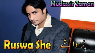 Download Video Ruswa She | Pashto New HD Song | For Broken Heart | By Mudassir Zaman 2018 MP3 3GP MP4