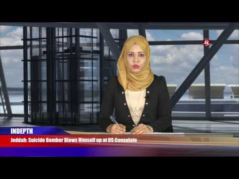 Rohingya Daily News 05 July 2016