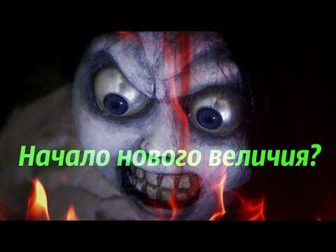 Обзор фильма Проклятие: Кукла Ведьмы (2018)*