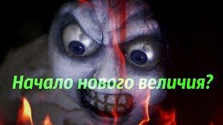 Обзор фильма Проклятие: Кукла Ведьмы (2018) 18+*