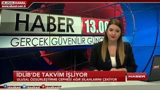 Haber 13:00- 07 Ekim 2018- Seda Anık- Ulusal Kanal