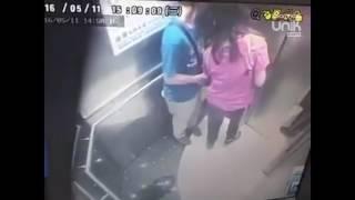 Download Video Jorok, Wanita Ini Kencing di Lift dan Terekam CCTV MP3 3GP MP4