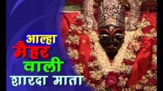 Download Hindi Video Songs - मइहर वाली शारदा माता - Alha Maihar Wali Shardha Mata | Sanjo Baghel | Hindi Bhajan