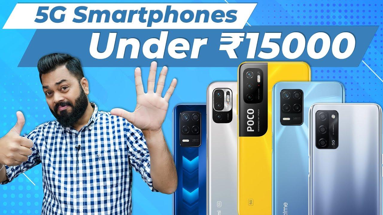 Download Top 5 Best 5G Mobile Phones Under  ₹15000 Budget ⚡ September 2021