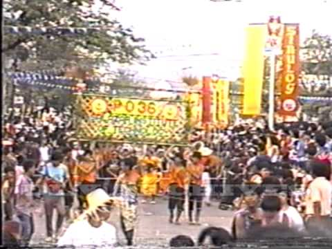 Sinulog '87 by DLV Archives