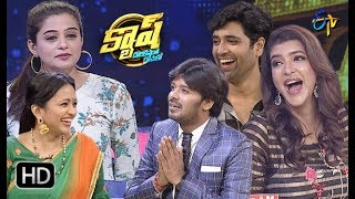 Cash | Sudheer,Priyamani,Manchu Laxmi,Adivi Sesh | 18th August  2018 | Latest Promo