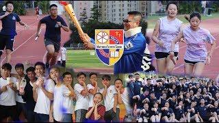 Publication Date: 2019-02-06 | Video Title: 2018年瑪利諾神父教會學校陸運會