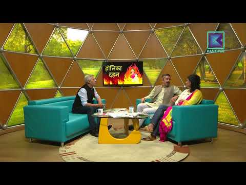 Good Morning Nepal | The Morning Show - Holi Special | 01 March 2018