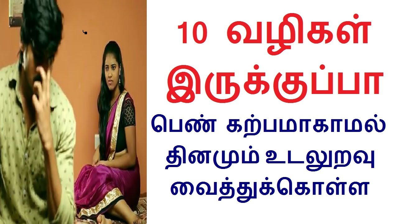 Karu undagamal tips Search for local singles now - March 01, 2019