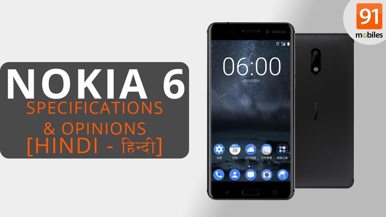 Nokia 6 Arte Black Video Nokia 6 6 Things We Know About It Hindi हनद