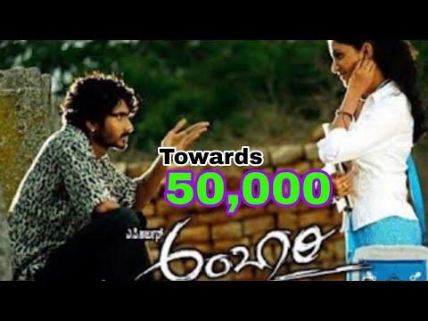 Kannada ambari movie love ringtone subscribe