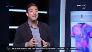 اوضة اللبس | عودة صديق ميدو زلاتان الي المنتخب و سر بكائه في المؤتمر الصحفي