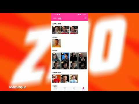 How to install and use Zao on Android?