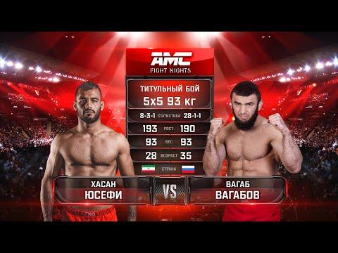 СЛУХОЙ НОКАУТ! Вагаб Вагабов vs. Хасан Юсефи / Vagab Vagabov vs. Hasan Yousefi