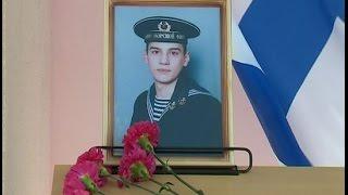 Средней школе №4 в Володарском районе присвоено имя героя-подводника Владимира Садового