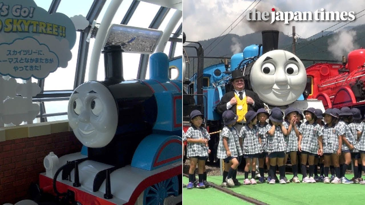 Thomas the Tank Engine in Japan, summer 2017