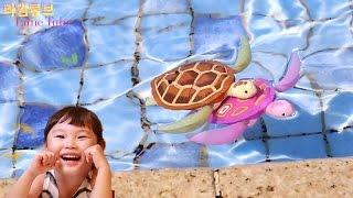 로봇피쉬 꼬마 거북이 인어공주 수영장 장난감 놀이[이벤트마감]  Robot Fish Turtle The Little Mermaid Pool Toys Play おもちゃ 라임튜브