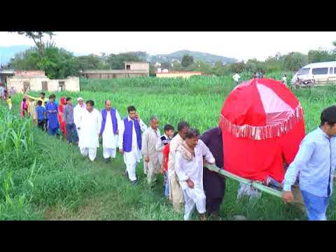 Dholi culture in our Kotli, Azad Kashmir