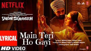 Main Teri Ho Gayi (Lyrical)|Sardar Ka Grandson|Arjun K,Rakul P,John A, Aditi R |Millind G,Tanishk B