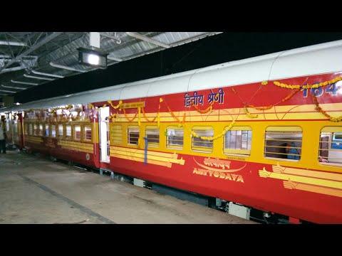 05564 Udhna-Jaynagar Antyodya Express