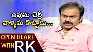 Actor Nagababu Supports Ramcharan Over His Incident With IT Employees | Open Heart With RK | ABN